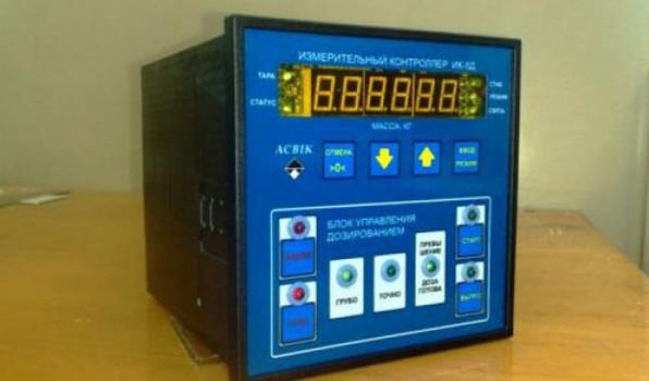 Вимірювальний  ваговий контролер серії ІК-5