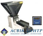 Дозаторы весовые автоматические