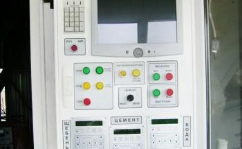 Автоматизація БСУ